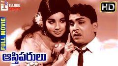 ANR Old Telugu Movies Full Length | Kula Gotralu Full Movie | Relangi | South Indian Movies