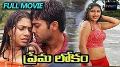 Bangaru Kodipetta Hero Navadeep Yagam Full Movie