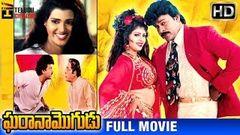 Kudirithe Kappu Coffee Telugu Full Movie