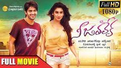 Nee Jathaleka Latest Telugu Full Movie Naga Shaurya Parul Gulati Latest Telugu Movies