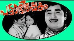 Pattabhishekam | Malayalam Full Movie | Prem Nazir & Ushanandini | Black & White Movie