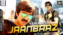Yeh Kaisa Jaanbaaz - Dubbed Hindi Movies 2016 Full Movie HD - Ravi Teja Nayantara Sonu
