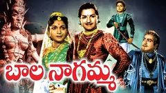 Bala Nagamma Telugu Full Movie   NTR SVR Anjali Devi   Old Telugu Movies