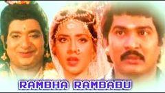 Rambha Rambabu (1990) Telugu Full Movie Rajendra Prasad - Parijatha - Hema