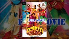 Billa Ranga 2014 Telugu Full Movie Full HD 1080p