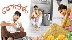 Radha Gopalam Telugu Full Movie | Srikanth Sneha | Telugu Latest Videos