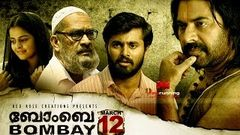 Bombay March 12 Malayalam Full Movie