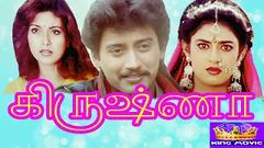 Kannethirey Thondrinal Tamil Full Movie   Prashanth   Simran   Deva   Pyramid Movies
