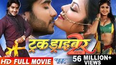 Truck Driver 2 Super Hit Full Bhojpuri Movie 2017 Bhojpuri Full Film Chintu Nidhi Jha