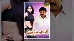 Sankaran Kovil Latest Tamil Full Movie - KanalKannan Phrabu, Kanja Karuppu