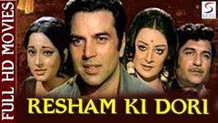 """Resham Ki Dori"" | Full Movie | Saira Banu | Dharmendra | 1974"