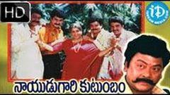 Nayudu Gari Kutumbam (1996) - HD Full Length Telugu Film - Krishnam Raju - Suman - Sanghavi