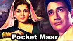 Pocket Maar (1956) Hindi Full Movie | Dev Anand Geeta Bali | Hindi Classic Movies