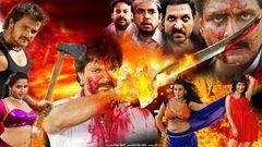 आया भोजपुरिया राजा II Aaya II Bhojpuriya Raja II Action Movie Full Bhojpuri Movie New 2016