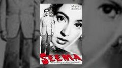 Kaha Jaa Raha Hai - Hindi Song - Seema - Nutan Balraj Sahni