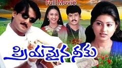 Priyamaina Neeku Full Length Telugu Movie Tarun Sneha DVD Rip
