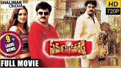 Samarasimha Reddy Telugu Full length Movie Balakrishna Simran Anjala Zhaveri