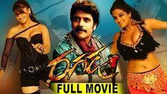 Anushka Shetty New Movie 2017   Telugu Movies 2017 Full Length Movies   Anushka Latest Movies