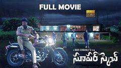 Super Sketch telugu full length Movie Suspense thriller movie | Narsingh | Gary Tantony