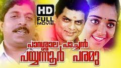 Parassala Pachan Payyannur Paramu : Malayalam Full Movie High Quality