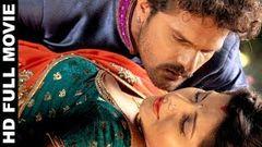 Aatankwadi आतंकवादी Bhojpuri Film Khesari Lal Yadav New movie 2017