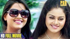Kajal Raghwani, Tanushree | की सबसे बड़ी हिट फिल्म | Superhit Full Bhojpuri Movie 2019