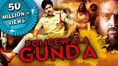 Policewala Gunda (Gabbar Singh) Hindi Dubbed Full Movie | Pawan Kalyan Shruti Haasan