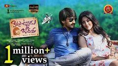 Kittu Unnadu Jagratha Full Movie 2017 Telugu Movies Raj Tarun Anu Emmanuel