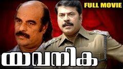 Yavanika Malayalam Full Movie High Quality