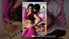 South Indian Movies | Sega Full Length Telugu Movie | Nithya Menon Nani | Telugu Hit Movies