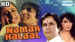 Namak Halaal {HD} - Amitabh Bachchan - Shashi Kapoor - Smita Patil - Parveen Babi - Old Hindi Films