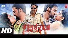 Gundai Raaj in HD - Superhit Bhojpuri Movie Feat Sexy Monalisa & Pawan Singh