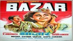 Bazar - Full Hindi Movie