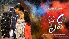 100 Days of Love 2015 Malayalam full movie
