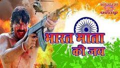 Pawan Singh Kajal Raghani full Bhojpuri Film 2018