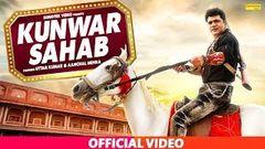 Kuwar Sahab Haryanvi Film Uttar kumar Dhakad Chhora Aanchal Mehra Dev Sharma