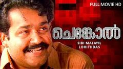 Chenkol | Full Malayalam Movie | Mohanlal Hit Movie