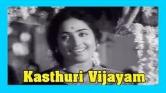 Kasthuri Vijayam Tamil Full Movie   Muthuraman K R Vijaya