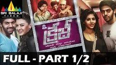 Settai | Tamil Full Movie | 2013 | Arya | Santhanam | Premji Amaren | R Kannan