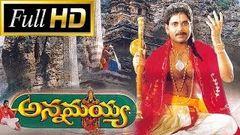 Annamayya Telugu Full Length Movie DVD Rip