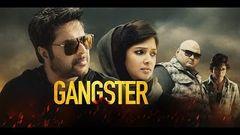 new malayalam movie | Gangster | malayalam full movie