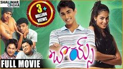 Boys Telugu Full Length Movie బాయ్స్ సినిమా Siddharth Genelia D& 039;Souza