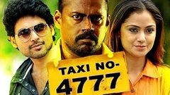 SCENE ONNU NAMMUDE VEEDU latest Malayalam Movie LAL Navya Nair Family Entertainer