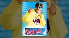 Thammudu Telugu Full Length Movie Tammudu Movie Pawan Kalyan Preeti Jhangiania