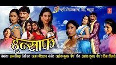 INSAAF - Full Bhojpuri Movie
