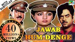 Jawab Hum Denge | Full Movie | Jackie Shroff Shatrughan Sinha Sridevi | HD 1080p