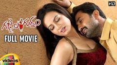Gajjala Gurram Telugu Full Movie w subtitles | Sana Khan | Suresh Krishna | Mango Videos
