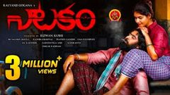 Latest Telugu Hit Movie - 2019 Latest Telugu Movie - Bhavani HD Movies