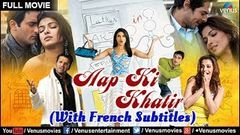 Garam Masala (With French Subtitles)