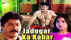 Jadugar Ka Kahar Hindi Movie 2014 HD   Hindi Hot Movie 2014   Bollywood Movies 2014
